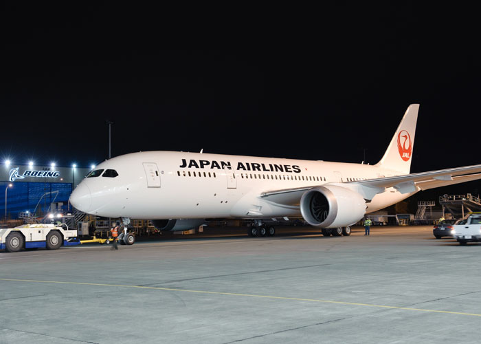 Boeing Unveils First 787 to Enter Service for Japan Airlines | Point Hacks