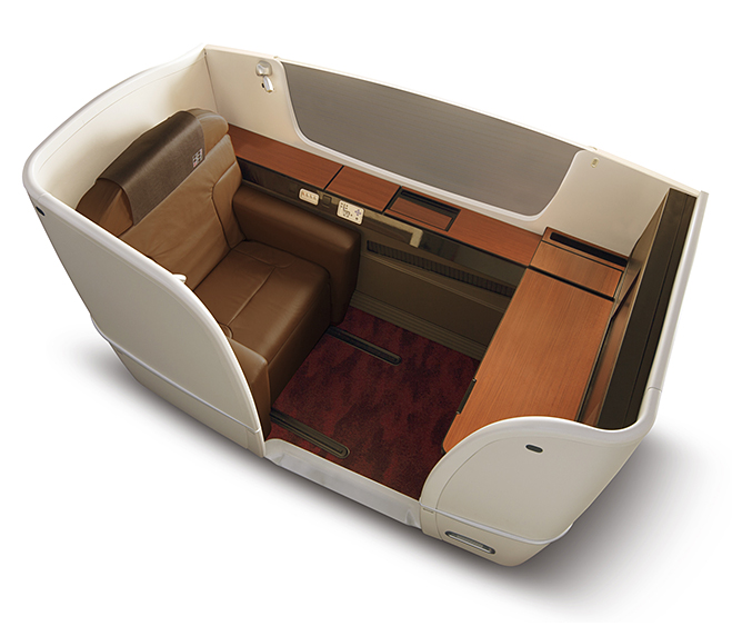 JAL First Class Suite