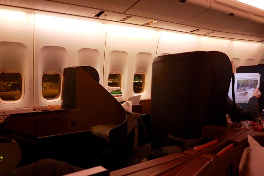 Qantas 747 First Class Cabin | Point Hacks