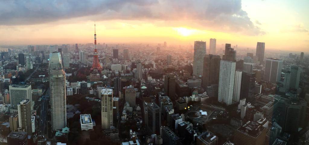 View - Andaz Tokyo Toranomon Hills | Point Hacks