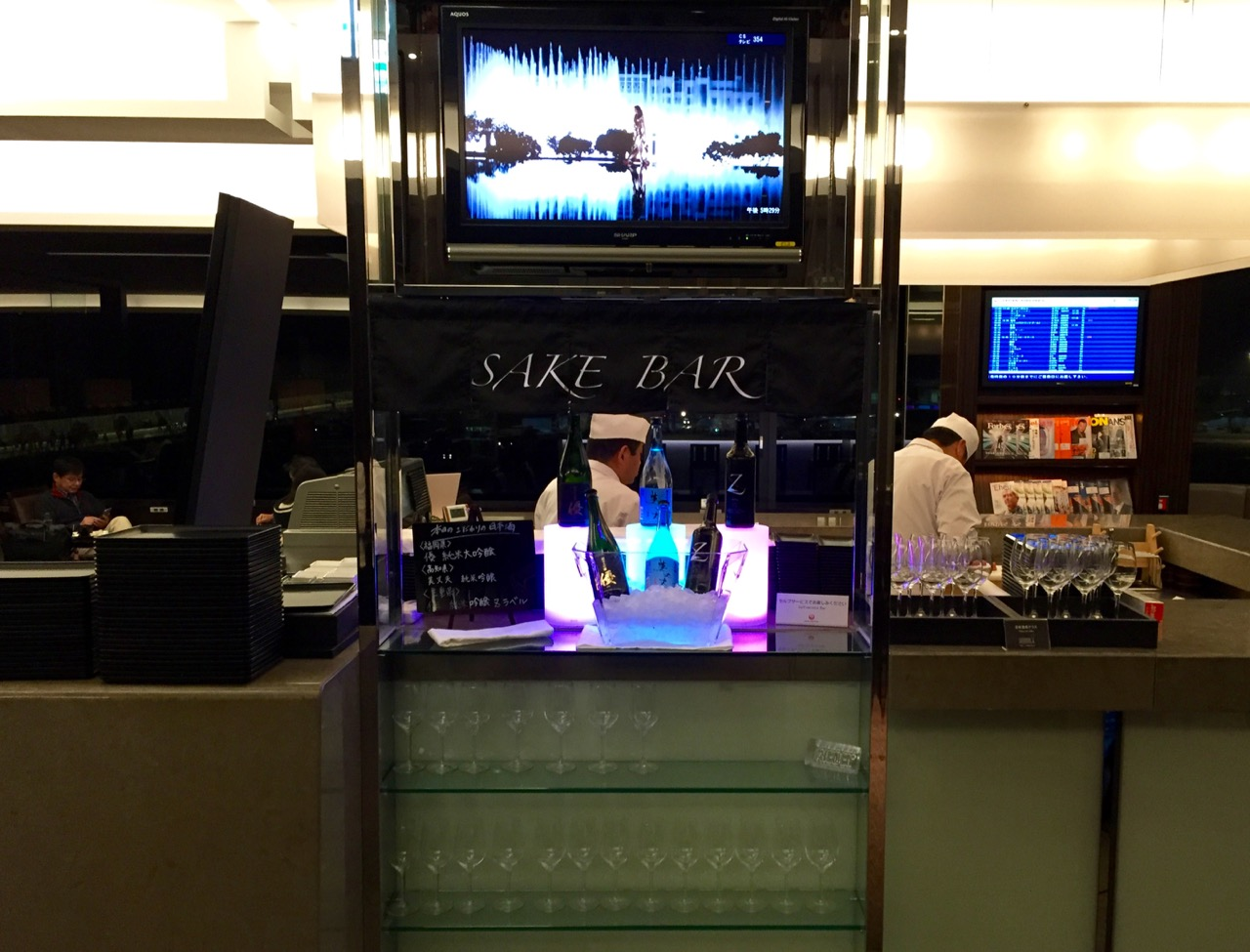 JAL Sakura First Lounge Narita - Sake Bar | Point Hacks