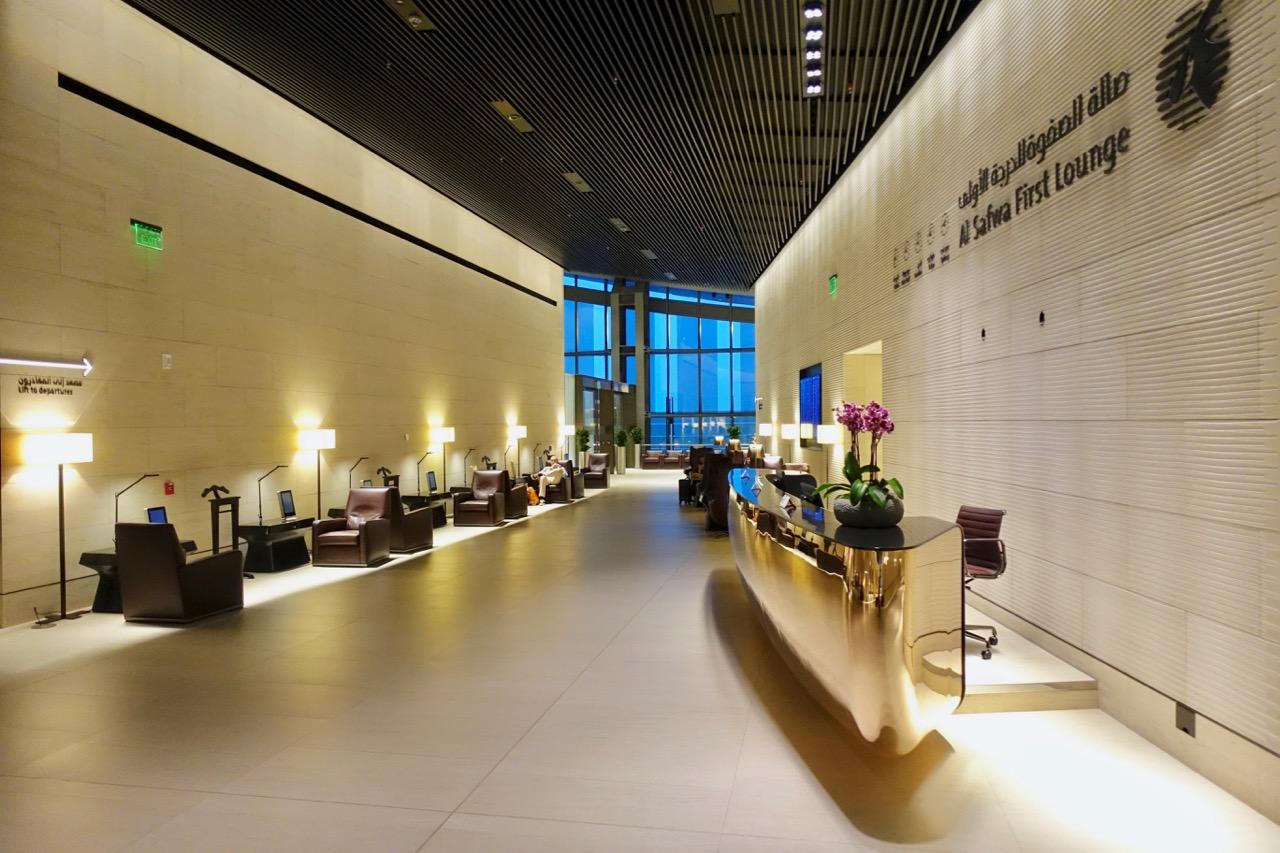 Qatar First Class Lounge Doha