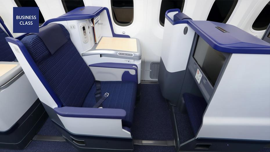 ANA 787 Dreamliner Business Class