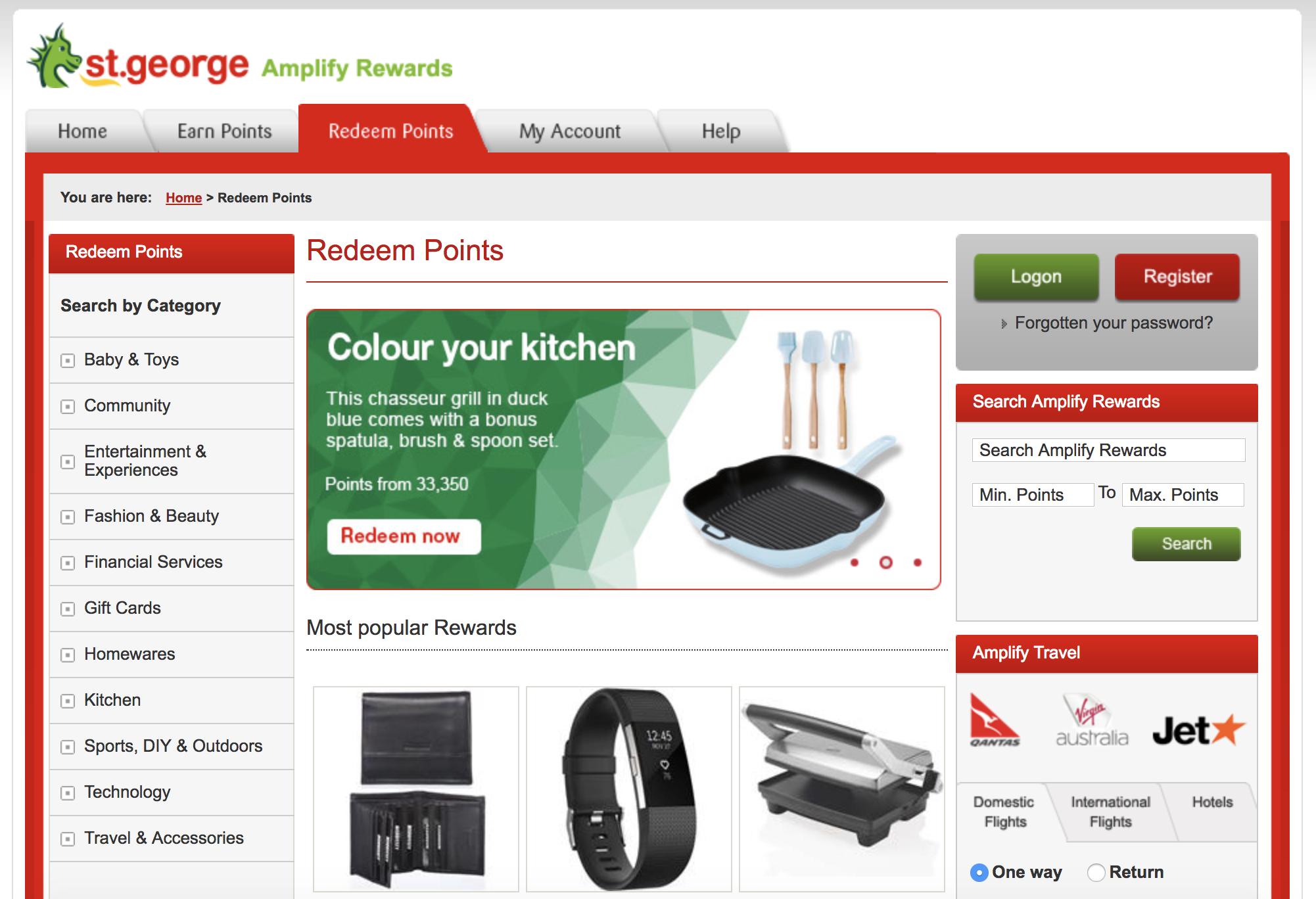 Amplify Rewards online portal screenshot