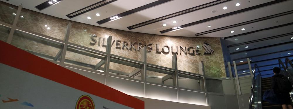 Singapore Airlines Krisflyer Gold Lounge Changi