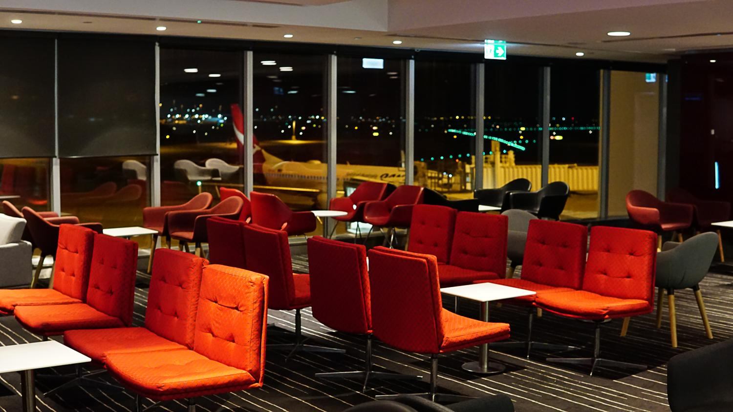 Qantas Club Perth Lounge