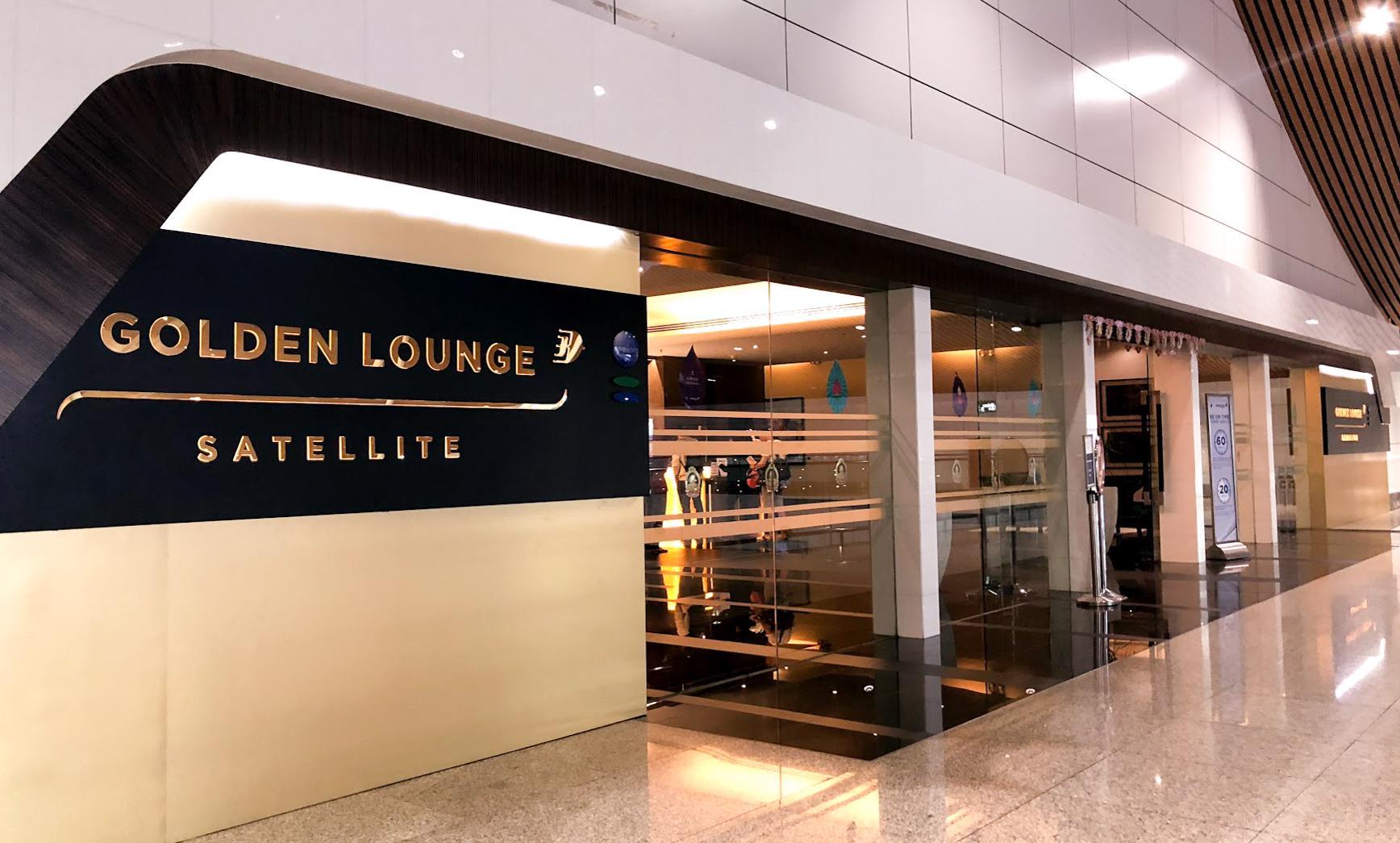 Malaysia Airlines Satellite Golden Lounge Kuala Lumpur entrance