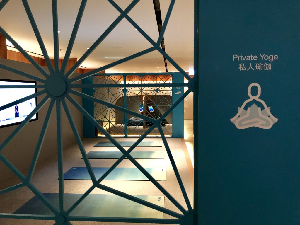 Cathay Pacific The Pier Business Class Lounge yoga space