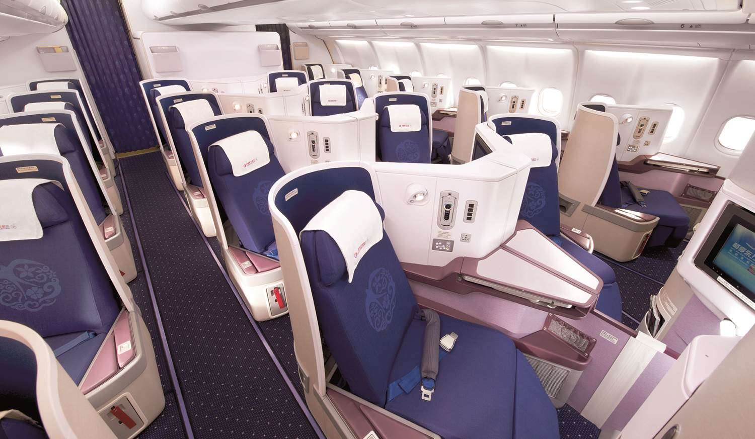 China Eastern A330 Business Class