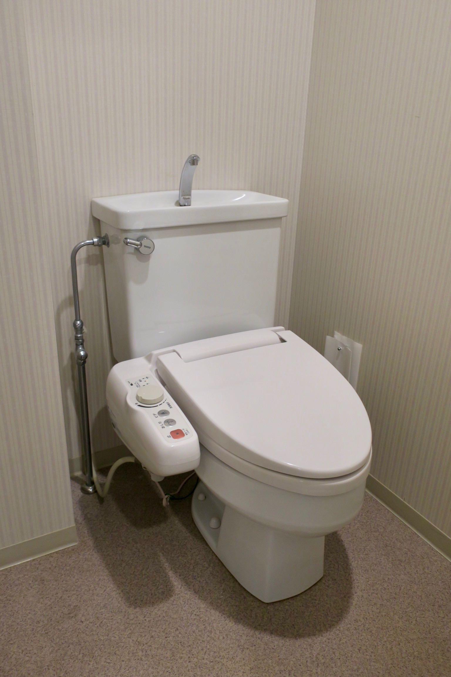 The Westin Rusutsu Resort Suite Room Japanese-style toilet