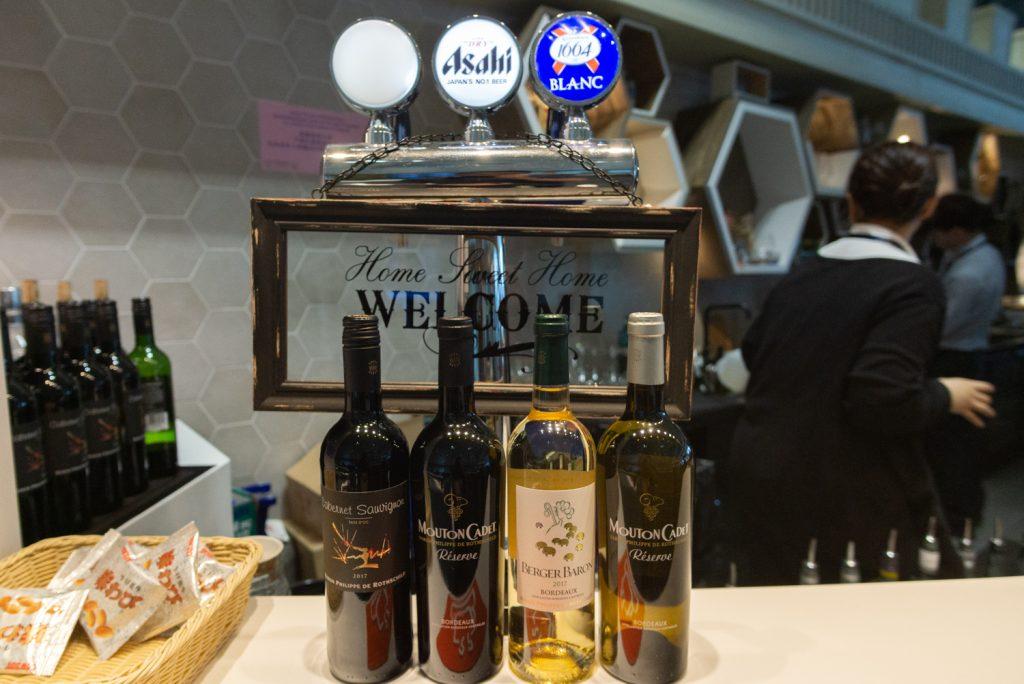 Club Autus Hong Kong Lounge liquor