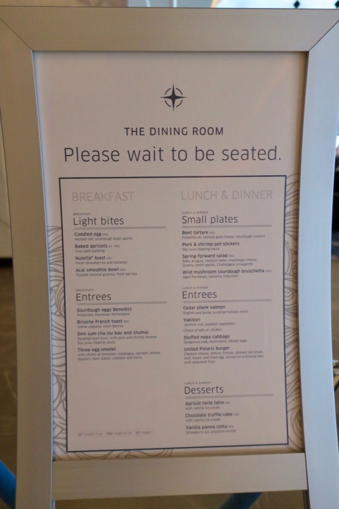 United Polaris Lounge SFO menu