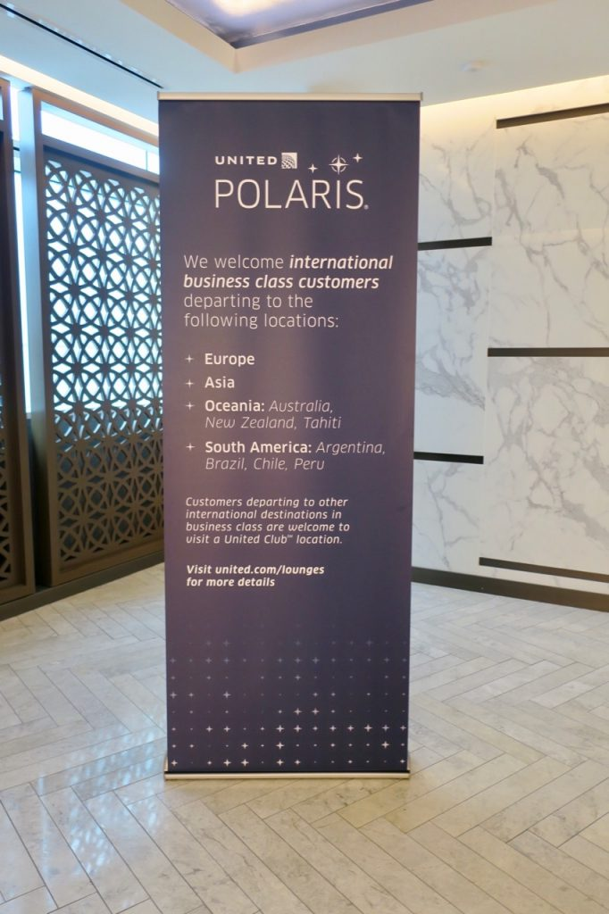 United Polaris Lounge SFO entry requirements