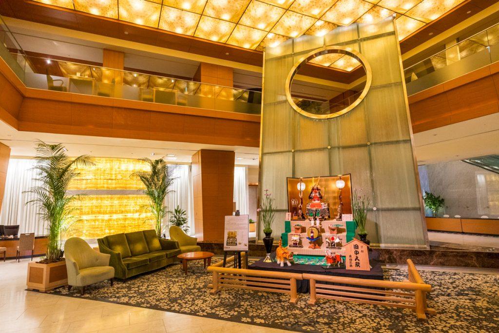 Westin Miyako Kyoto lobby
