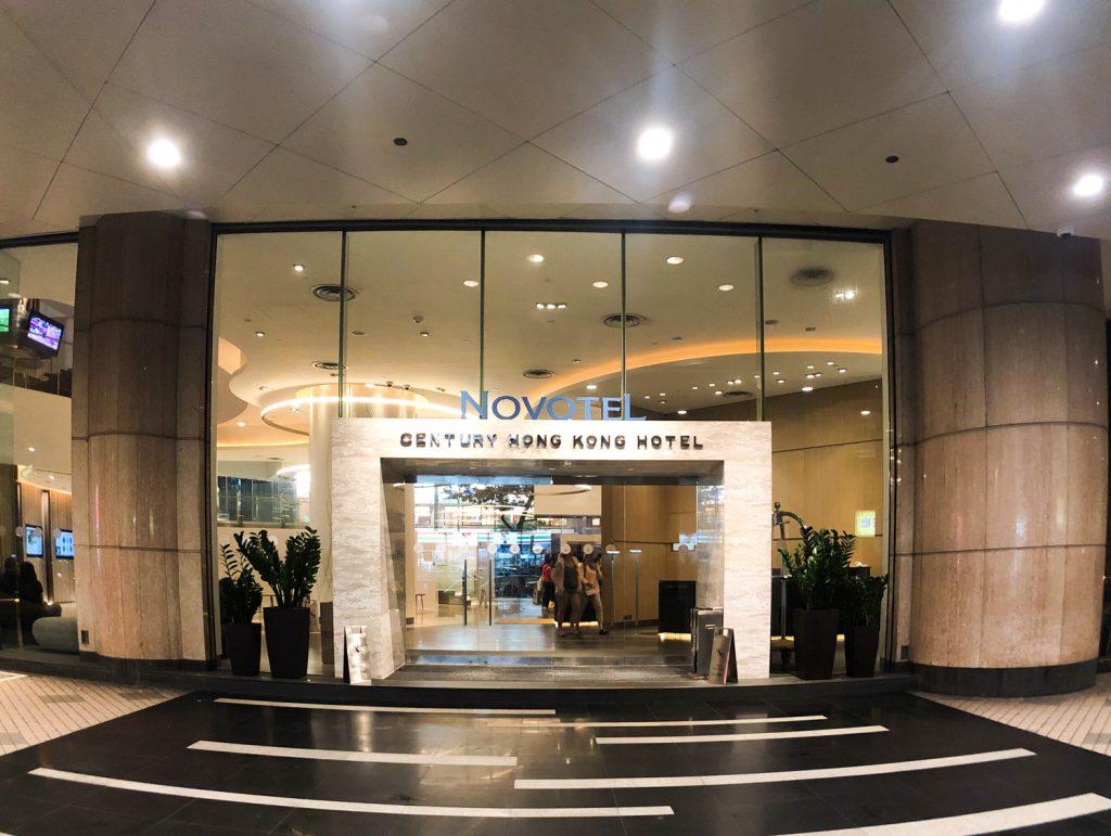 Novotel Century Hong Kong entrance