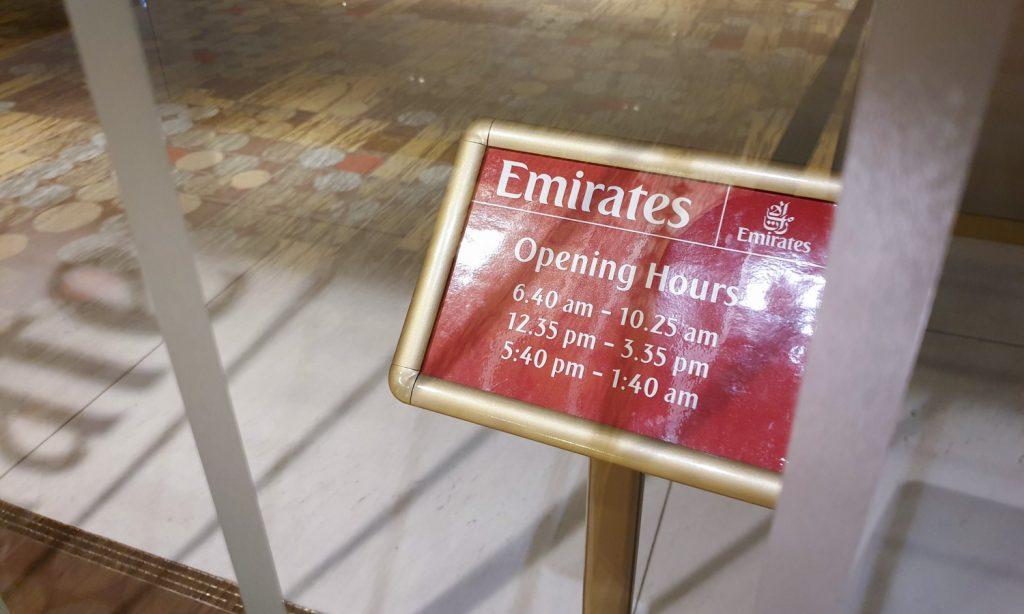 Emirates Lounge Singapore operating hours