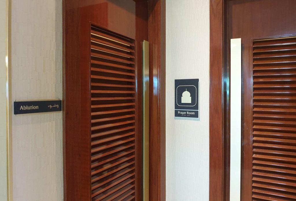 Emirates Lounge Singapore toilet