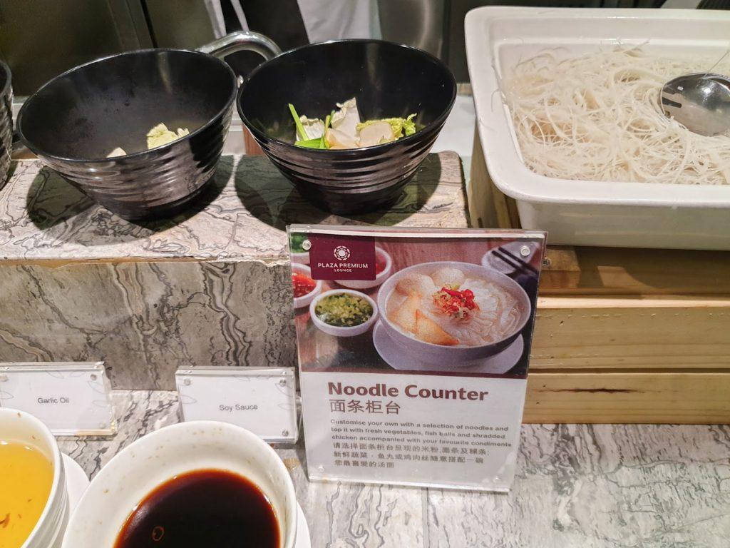 Plaza Premium KLIA Satellite noodles