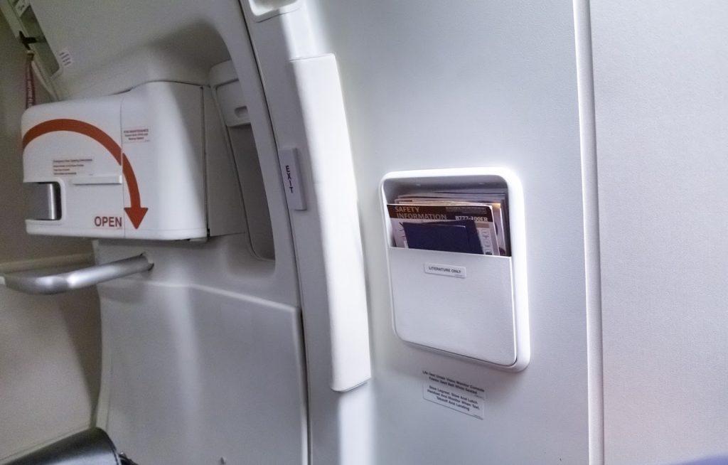Singapore Airlines Premium Economy front row seat1