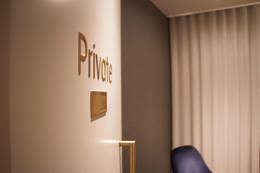 Qantas International London Lounge VIP room