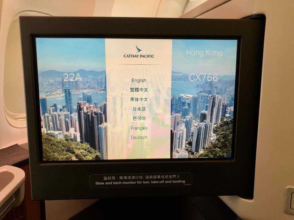 Cathay Pacific Business Class inflight entertainment screen