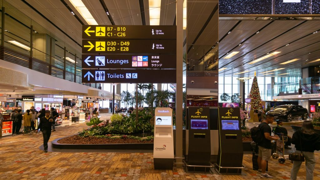 Changi Airport Terminal 1 immigration