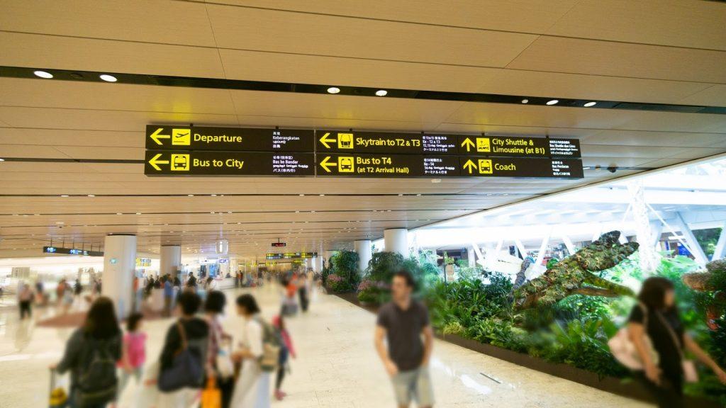 Jewel Changi Airport Terminal 1 access