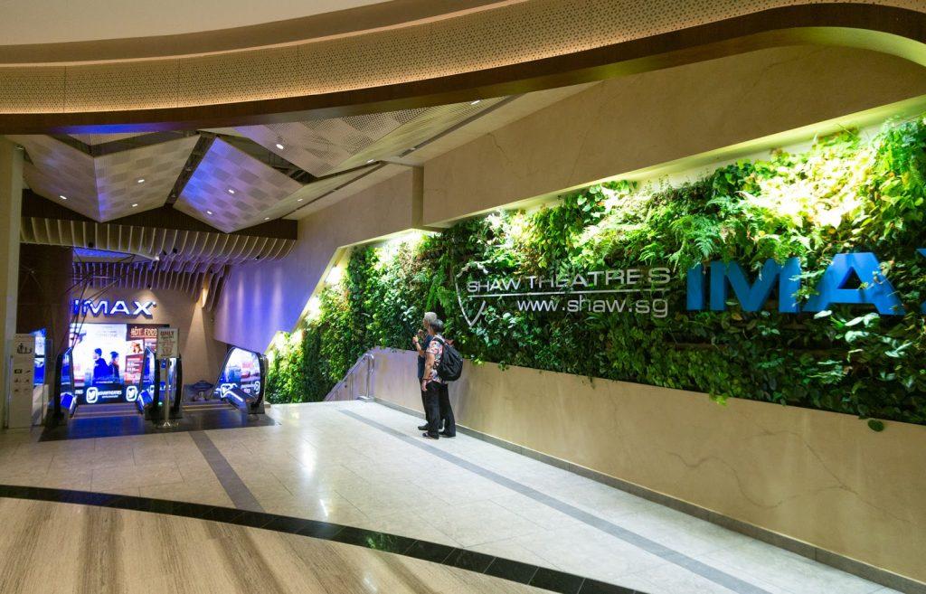 Jewel Changi Airport imax